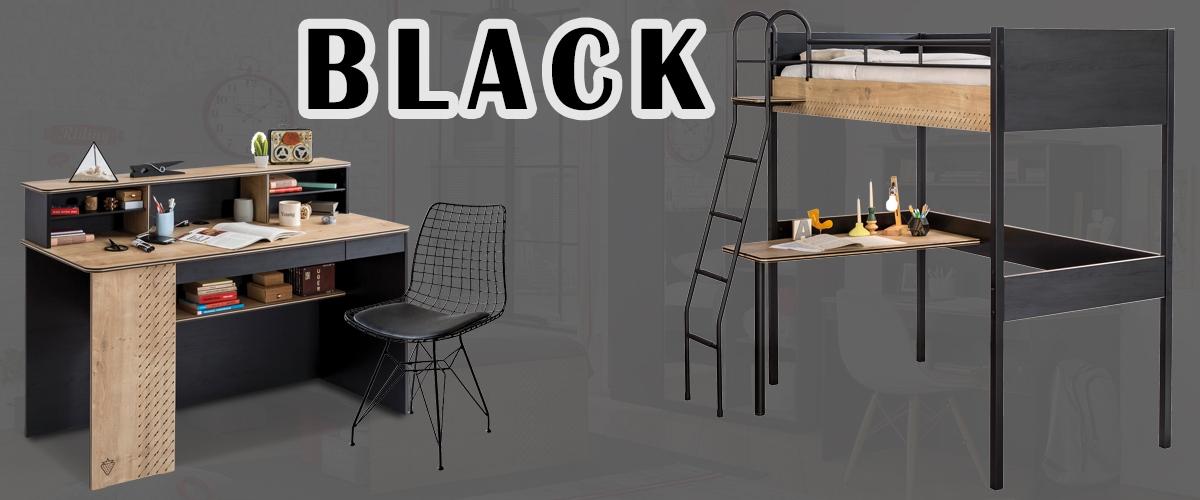 Детская комната Black фото 1
