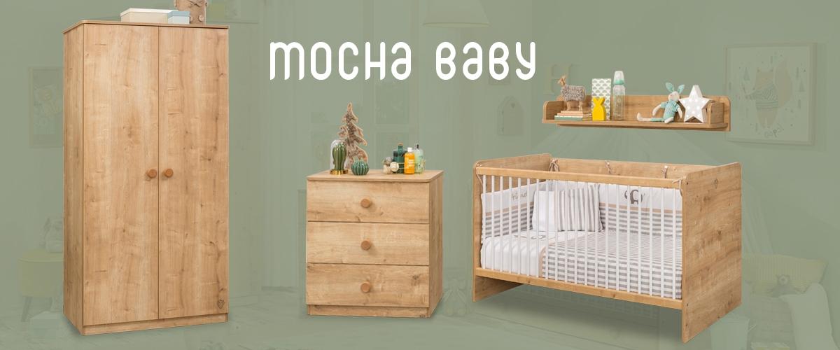 Детская комната Mocha Baby фото 1