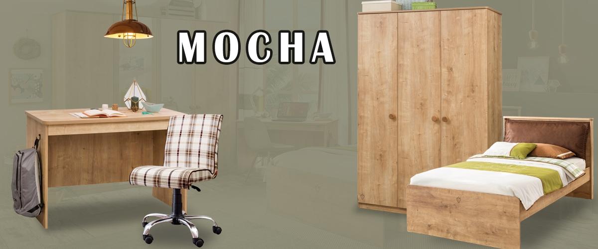 Детская комната Mocha фото 1