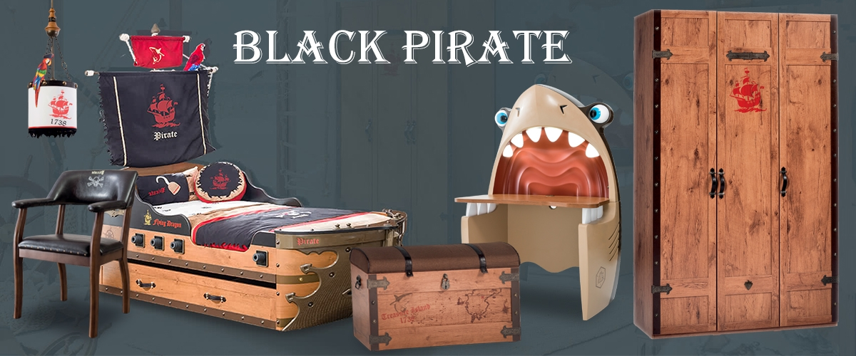 Детская комната Black Pirate фото 1